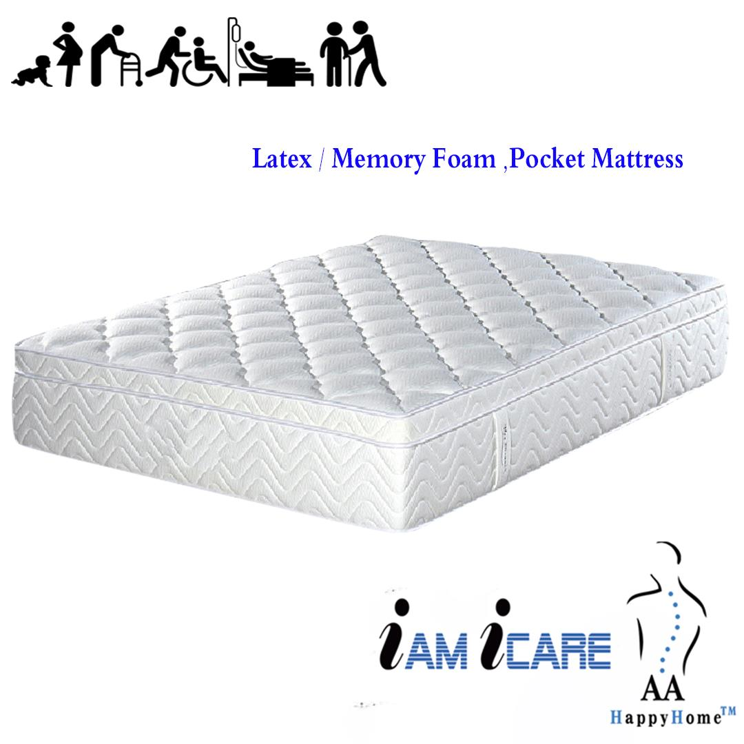 latex memory foam pocket spring mattress. Black Bedroom Furniture Sets. Home Design Ideas